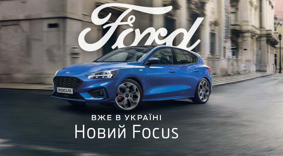 Ford JUN focus importer 980x540 1.jpg