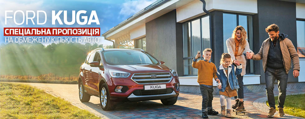 Ford MAR kuga dealer 980x384.jpg