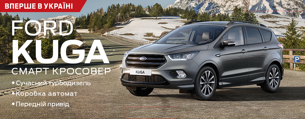 Ford NOV kuga dealer 980x384.jpg